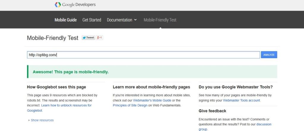 Проверете дали вашият сайт е mobile-friendly (оптимизиран за мобилни устройства)