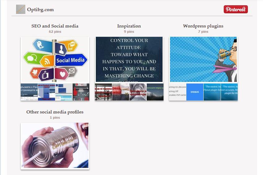 Изглед на Pinterest таб във Facebook страница (всички дъски)