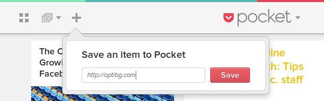 Добавяне на линк в Pocket чрез clipboard-a