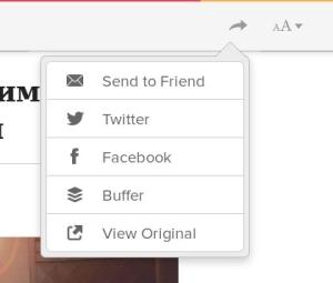 От тук можете да споделяте линковете ви в Pocket чрез различните социални мрежи