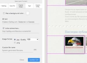 Добавяне на линк и алтернативен текст към секция в HTML newsletter-а в Inkbrush