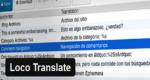 Превод на WordPress теми (и плъгини)
