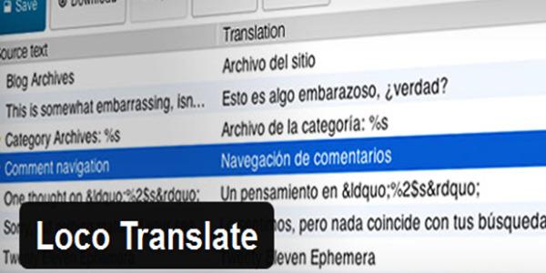 Превод на теми и разширения (плъгини) за WordPress с Loco Translate