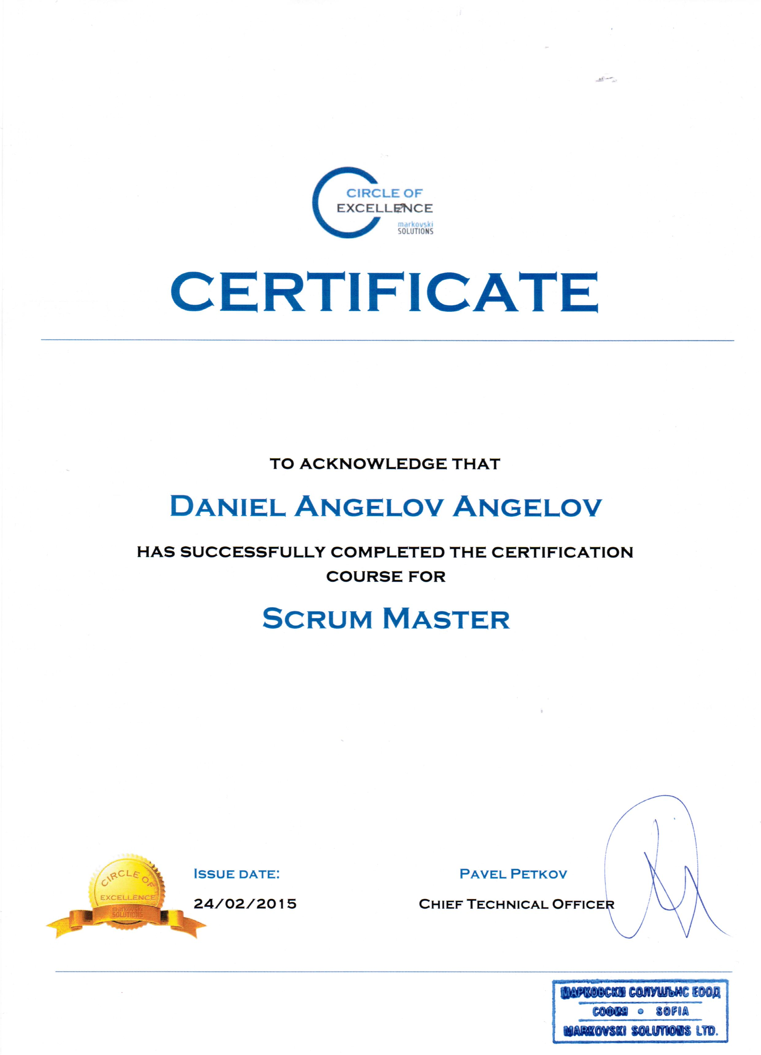 Сертификат на Даниел Ангелов за Scrum Master от Markovski Solutions' Circle of Excellence