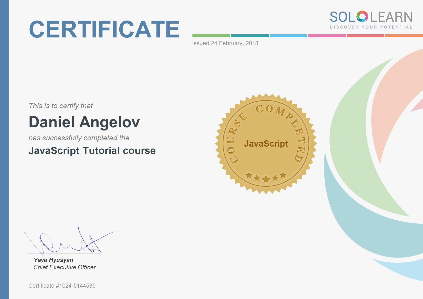 Сертификат на Даниел Ангелов за успешно изкаран курс по JavaScript